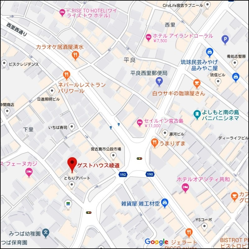 このブログで紹介された写真のお店の場所などはこちらでチェック